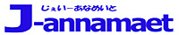 J-annamaet/